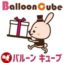 大阪バルーン電報即日